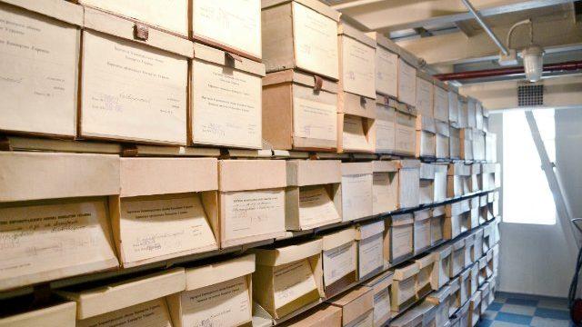 Відкрито нове архівосховище